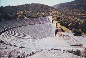 El-Teatro-Epidauro.jpg